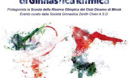 SOCIETA' GINNASTICA ZENITH CHIERI - GRAN GALA' DI GINNASTICA RITMICA DOMENICA 9 LUGLIO