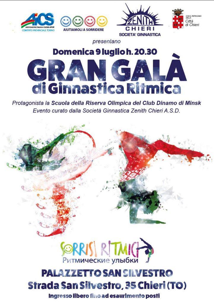 SOCIETA' GINNASTICA ZENITH CHIERI – GRAN GALA' DI GINNASTICA RITMICA DOMENICA 9 LUGLIO